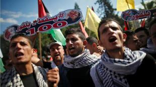 Cientos de personas protestaron en Amán contra el centenario de la Declaración de Balfour.