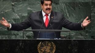 الرئيس الفنزويلي نيكولاس مادورو يلقي خطابا أمام الجمعية العامة للأمم المتحدة في نيويورك في 26 أيلول/سبتمبر 2018.