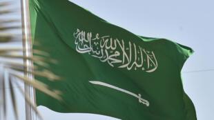 flag-saudi