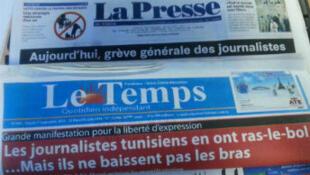 """Les unes de """"La Presse"""" et du """"Temps"""", mardi."""