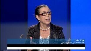 الأمينة العامة لحزب العمال لويزة حنون