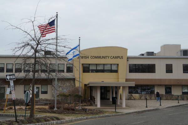 Le bâtiment de la fédération juive de West Nyack, dans le comté de Rockland, au nord de New York.