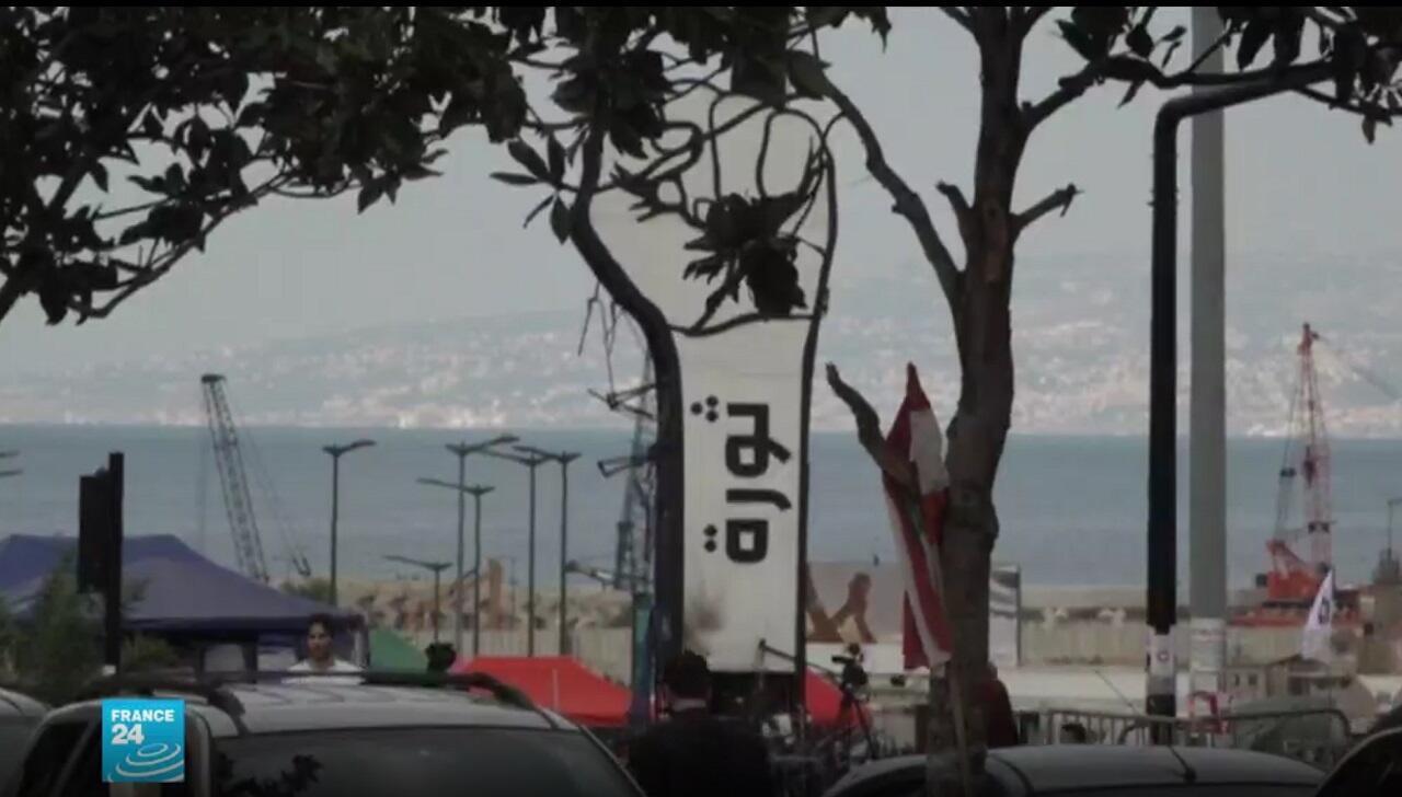 ساحة الاحتجاجات وسط بيروت