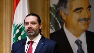 Le Premier ministre libanais Saad Hariri annonçant la démission de son gouvernement le 29 octobre 2019.
