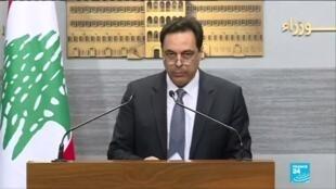 2020-03-09 12:08 Crise économique au Liban : le pays incapable de rembourser sa dette de 80 milliards d'euros