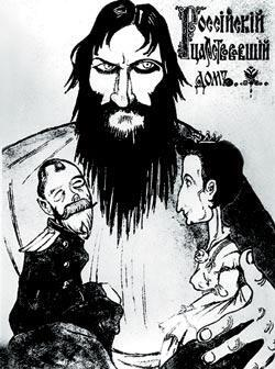 Une caricature russe montrant le couple impérial sous la coupe d'un Raspoutine diabolique, vers 1916.