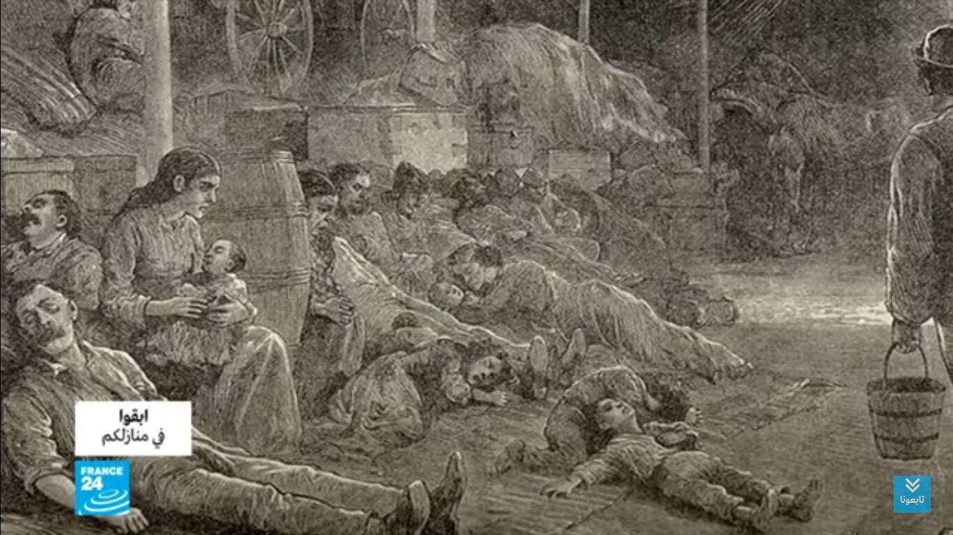 الكوليرا كان المرض الأكثر رعبا في فرنسا في القرن 19.