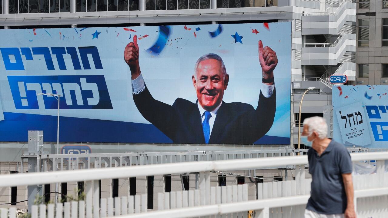 Netanyahu campaign poster
