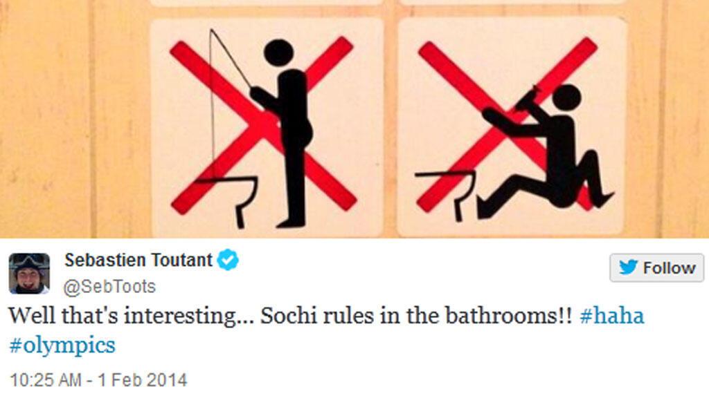 ملصق وضع على أبواب المراحيض في سوتشي