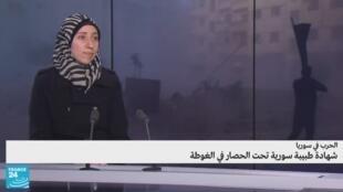 شهادة طبيبة سورية