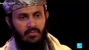 2020-02-07 14:10 Washington annonce la mort du chef de l'Al-Qaïda à la Péninsule arabique dans une frappe
