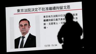 Carlos Ghosn est détenu au Japon depuis le 19novembre2018.