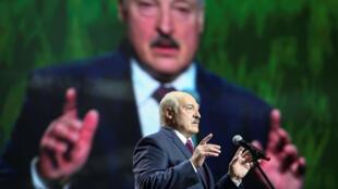 Lukashenko speech Minsk