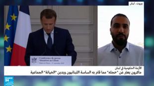 مداخلة شربل عبود مراسل فرانس 24 في لبنان
