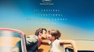 الملصق الرسمي لمهرجان كان السينمائي 2018