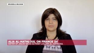 Alia al-Hathloul8
