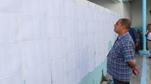 مكتب اقتراع في نهج مرسيليا بتونس العاصمة، 6 أكتوبر/تشرين الأول