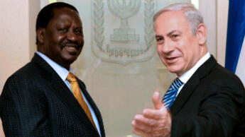 Visite de l'ex-Premier ministre kenyan Raila Odinga en Israël en 2011.