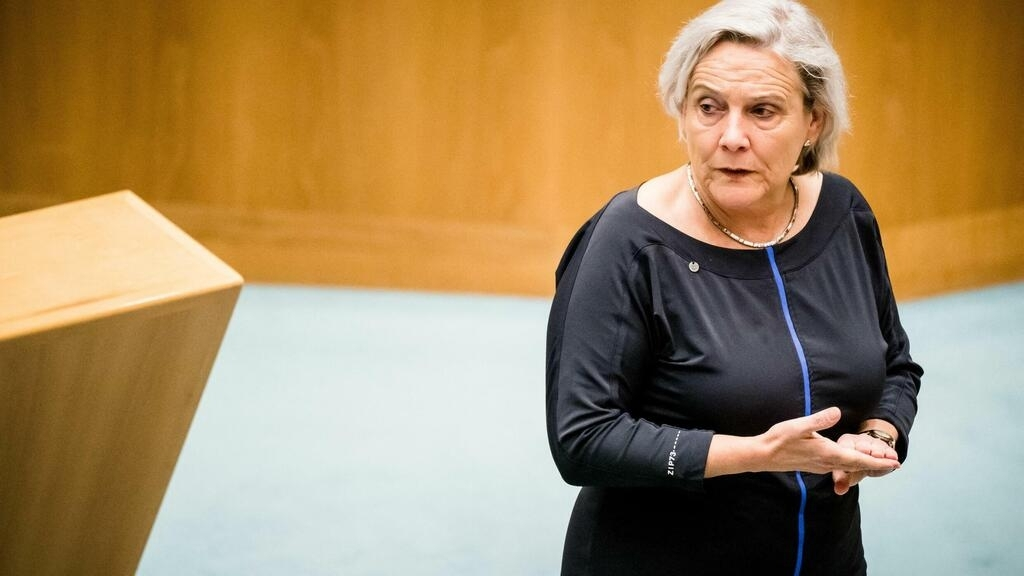 Second Dutch minister resigns over Afghan refugee evacuation disaster
