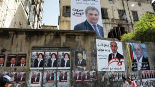 Des affiches électorales à Beyrouth, le 3 avril 2018.