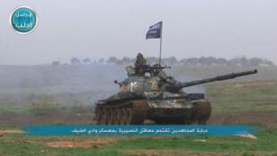 Photo de propagande du Front al-Nosra annonçant la prise de la base militaire de Wadi al-Deïf.