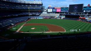 New York's Yankee Stadium will be turned into coronavirus vaccination hub