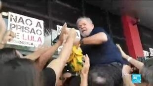 2019-11-08 10:31 Brazil: Could former president Lula da Silva soon be out of jail?