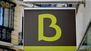 El logotipo de Bankia en una sucursal de la entidad el 4 de septiembre de 2020 en Madrid