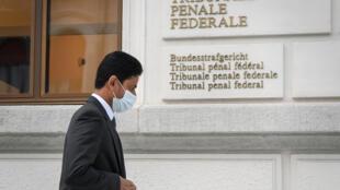 Le patron de BeIN Media et du Paris SG, Nasser Al-Khelaifi, arrive au Tribunal fédéral de Bellinzone pour assister à son procès, le 14 septembre 2020