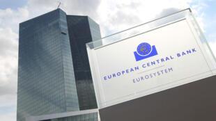 البنك المركزي الأوروبي في فرانكفورت، ألمانيا.