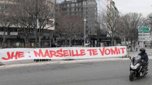Banderole hostile au président de l'OM Jacques-Henri Eyraud, quelques heures avant le match contre Rennes, le 30 janvier 2021 à Marseille