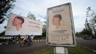 Des affiches pour le concert de Stromae à Kigali, le 15 octobre 2015.
