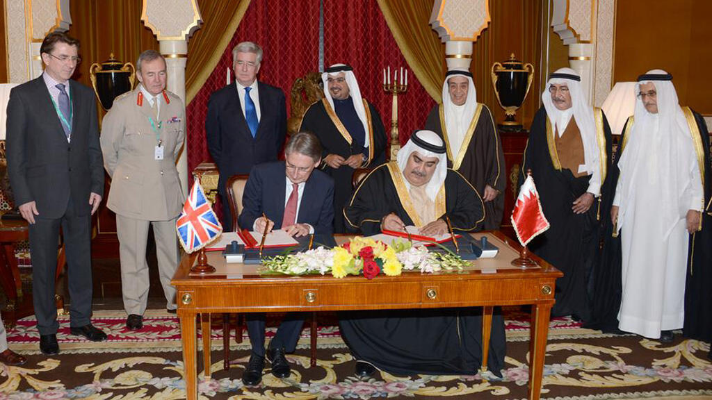 UK Foreign Secretary Philip Hammond and his Bahraini counterpart Khalid bin Ahmed Al Khalifa sign an agreement allowing the Royal Navy to establish a permanent base in the Gulf state