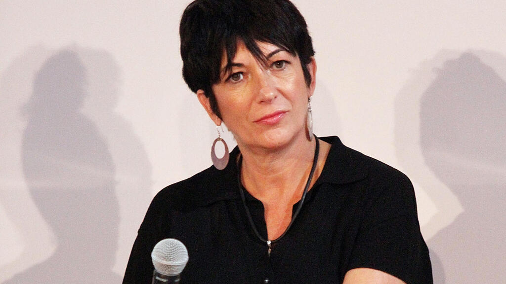 Epstein's ex-girlfriend Ghislaine Maxwell arrested by FBI