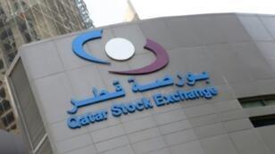 صورة من الأرشيف لمبنى بورصة قطر في الدوحة