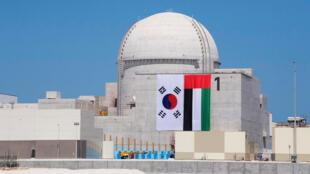 Emirates-nuclear