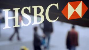 """Les """"SwissLeaks"""" détaillent l'ampleur de la fraude fiscale qui est passée par les caisses de la filiale suisse de HSBC."""
