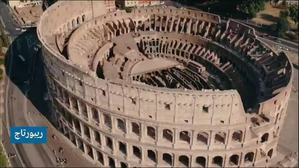 """ريبورتاج""""مسرح الكولوسيوم في روما"""" 28-08-2021"""
