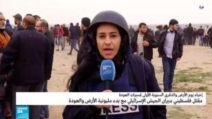 مراسلة فرانس24 في غزة مها أبو الكاس في قلب مسيرة المليونية، في 30 مارس/آذار 2019