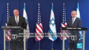 2020-05-13 16:11 Mike Pompeo en Israël - au menu : Iran et projet d'annexion de pans en Cisjordanie