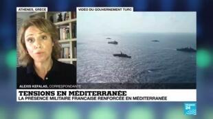 """2020-08-13 07:07 Tensions en Méditerranée : """"la flotte grecque est en alerte maximale"""""""