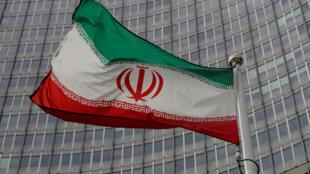 2021-02-26T104954Z_558197601_RC2A0M9UIVTJ_RTRMADP_3_IRAN-NUCLEAR-IAEA