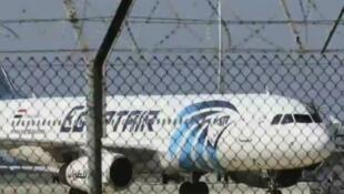Un avion de la compagnie EgyptAir.