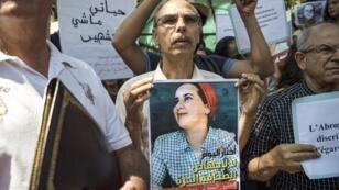 Des manifestants soutiennent Hajar Raissouni lors d'une audience de son procès à Rabat, le 9 septembre 2019.