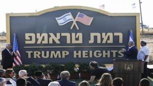 نتانياهو (اليمين) والسفير الأمريكي لدى إسرائيل ديفيد فريدمان (يسارا) أثناء افتتاح مستوطنة ترامب في الجولان. 16 يونيو/حزيران 2019