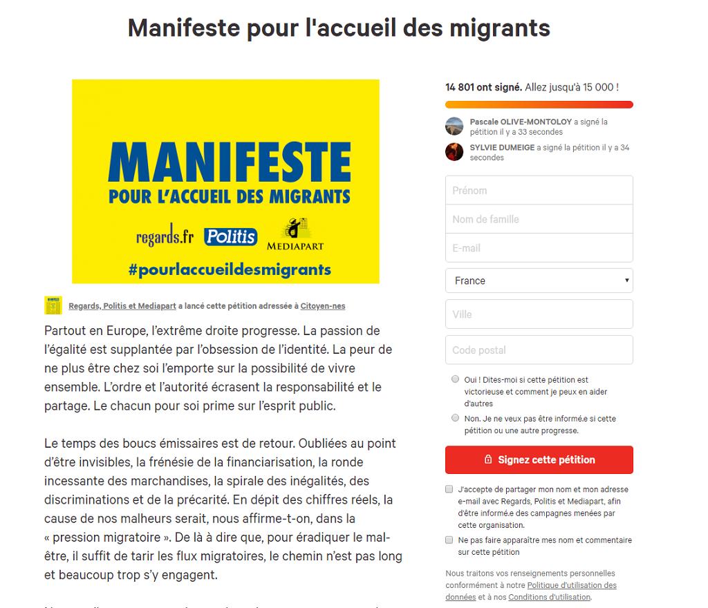 بيان لشخصيات فرنسية يدعو إلى استقبال اللاجئين.