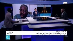 2020-02-18 19:10 النقاش السودان