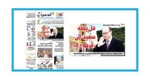 Démission du Premier ministre tunisien Elyes Fakhfakh