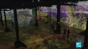 2020-02-27 10:12 Paris : L'atelier des lumières reçoit une nouvelle exposition riche en couleurs