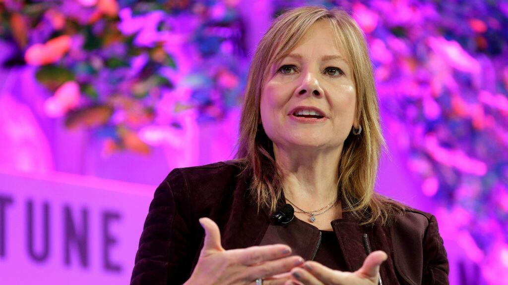 La presidenta y directora ejecutiva de General Motors, Mary Barra, lidera procesos de mejora de rentabilidad en el sector automotor.